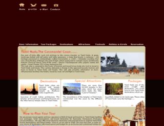 tamilnadutour.in screenshot