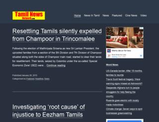 tamilnewsnetwork.com screenshot