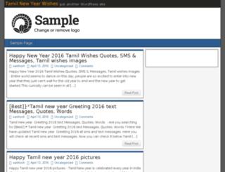 tamilnewyearwishes.com screenshot