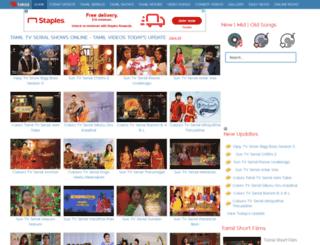 tamilo.com screenshot