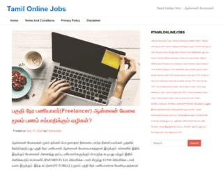 tamilonlinejobs.com screenshot