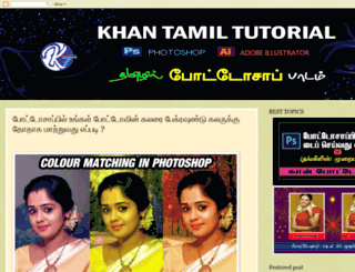 tamilpctraining.blogspot.com screenshot