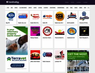 tamilradios.com screenshot