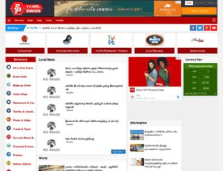 tamilswiss.com screenshot