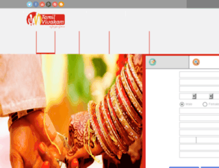 tamilvivakam.com screenshot