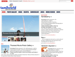 tamilworld.com screenshot