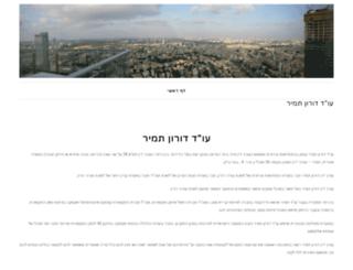 tamir.co.il screenshot