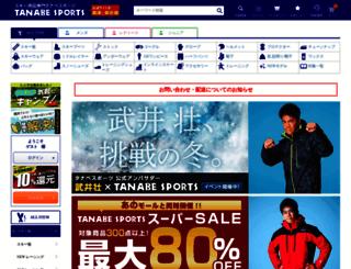 tanabesports.com screenshot