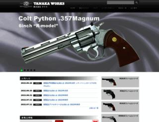 tanaka-works.com screenshot