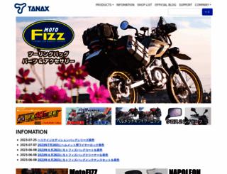 tanax.co.jp screenshot