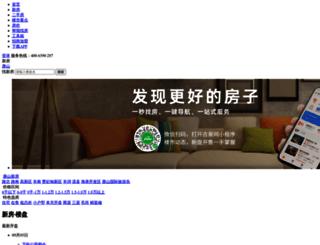 tangshan.jiwu.com screenshot