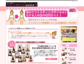 taniguchik.jp screenshot