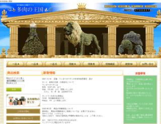 tanikunoookoku.com screenshot