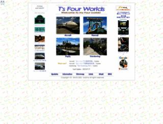 tanjima.com screenshot