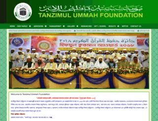 tanjimulummah.org screenshot