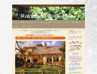 tanjofarm.net screenshot