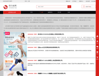 tanliwa.cn screenshot