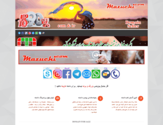 tanziran.com screenshot