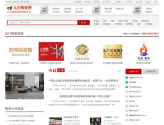 taoci.jc001.cn screenshot