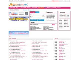 taocirc.cn screenshot