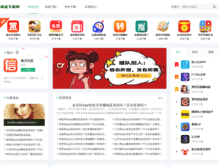 taojinbiji.com screenshot