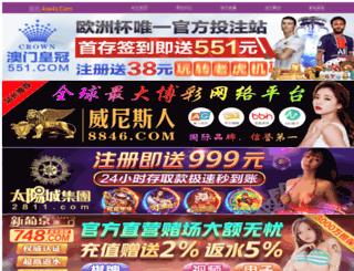 taopanonline.com screenshot