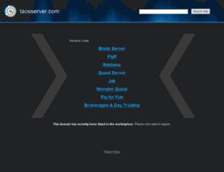 taosserver.com screenshot