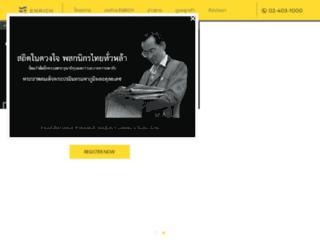 tara-pinklao.com screenshot