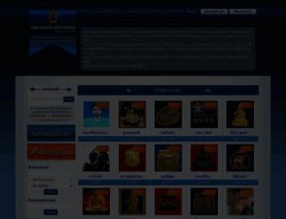 taradpra.com screenshot