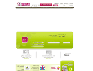 taramta.co.il screenshot