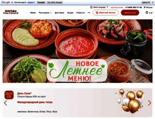 tarasbulba.ru screenshot