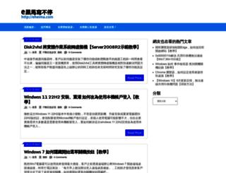 target101.com screenshot