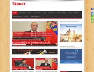 targetlaos.com screenshot