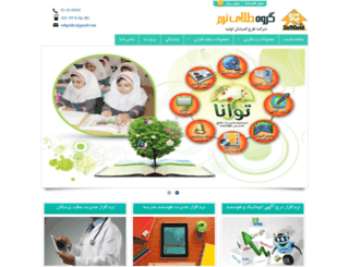 tarhandishan.com screenshot