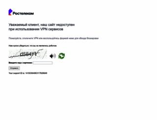 tarifs.kaluga.ru screenshot
