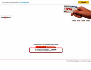tarsiigri.com screenshot