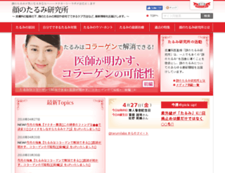 tarumi-labo.com screenshot
