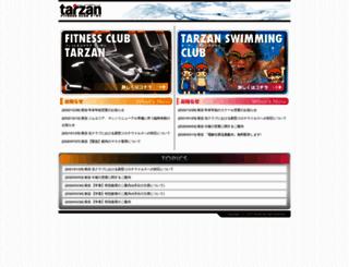 tarzanclub.jp screenshot