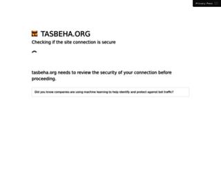 tasbeha.org screenshot