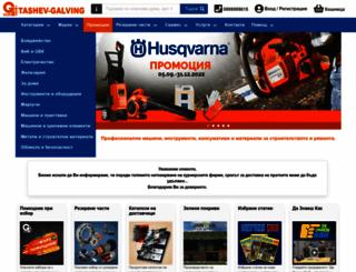 tashev-galving.com screenshot