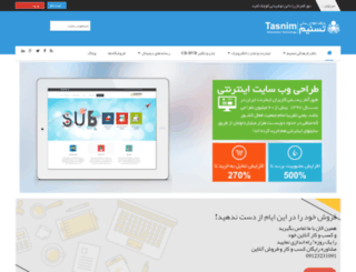 tasnimweb.ir screenshot