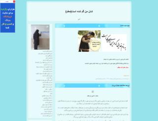 tasveirmashregh.blogfa.com screenshot