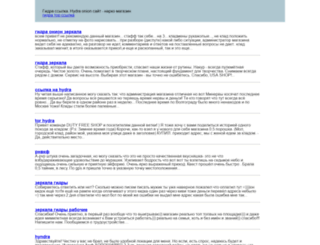 tataria.org screenshot