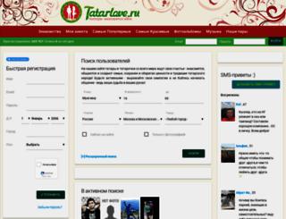 Сайт для знакомств татары знакомятся здесь