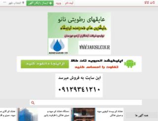 tatkala.com screenshot
