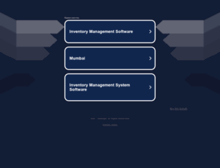 tatkalsoftwares.co.in screenshot