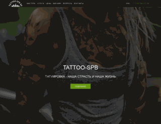 tattoo-spb.ru screenshot