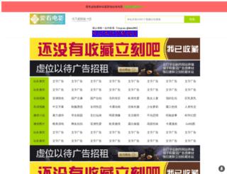 tattoosku.com screenshot