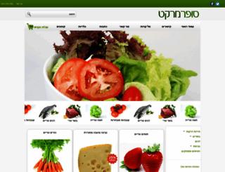 tavnit-super.yalla.co.il screenshot