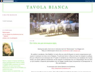 tavolabianca.blogspot.com screenshot